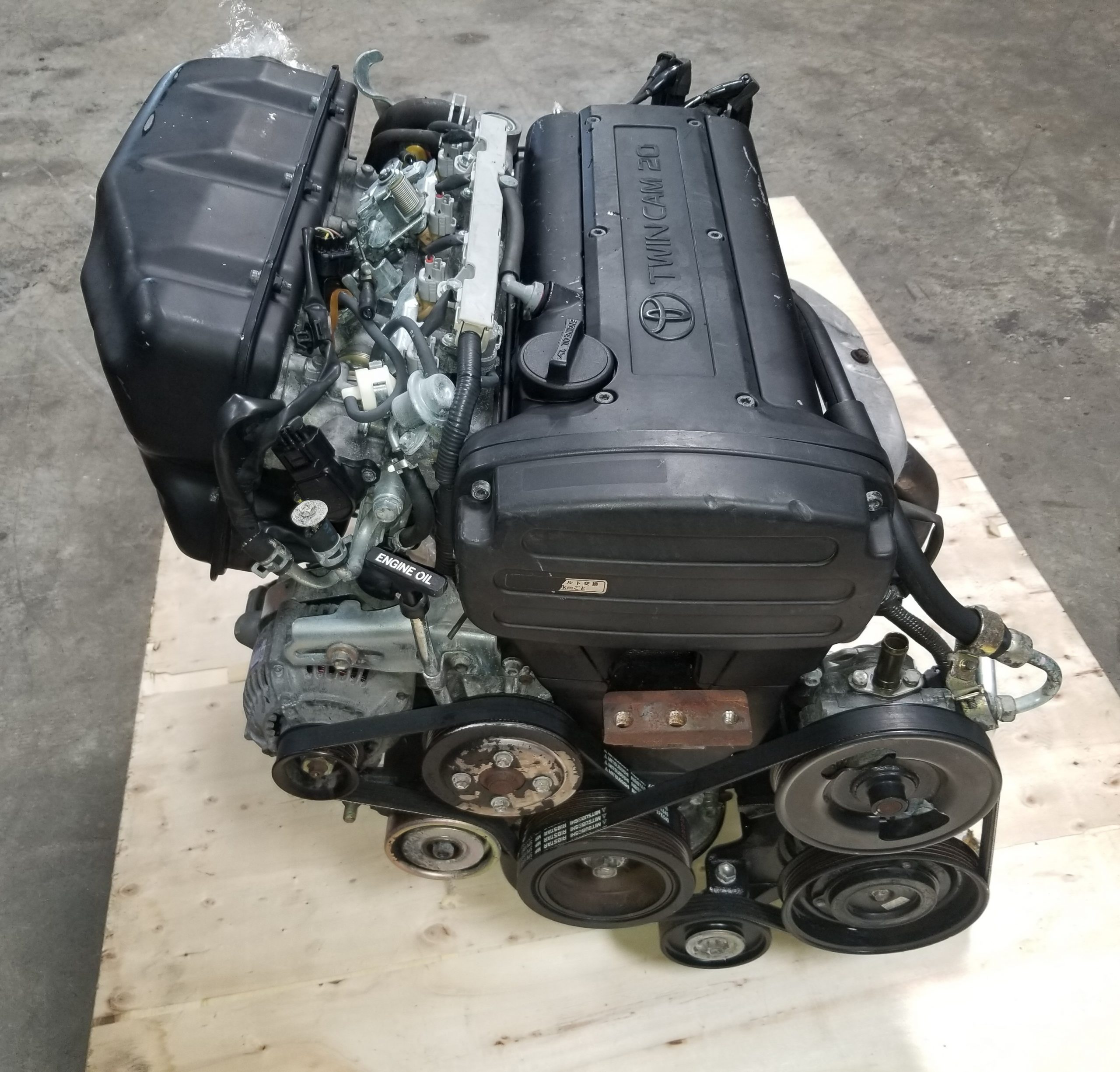4age 20v Blacktop Engine With 5 Speed Manual Transmission